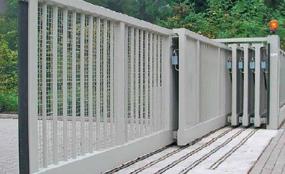 Gate Barrier System in Dubai | Krishcom